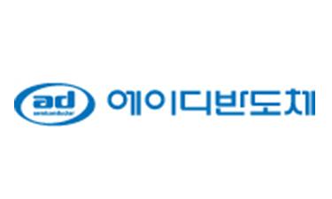 Supreme Components International Franchised Manufacturers | Supreme